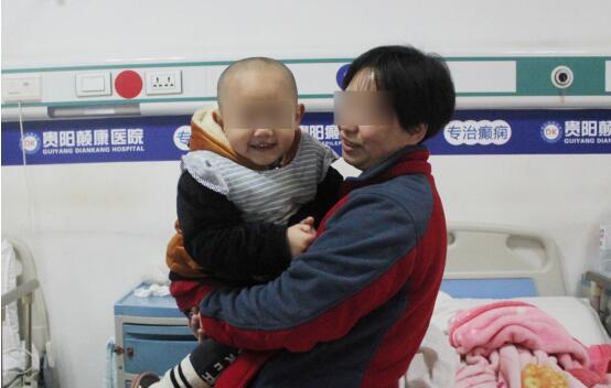 幼儿摆脱癫痫困扰,父母笑开颜