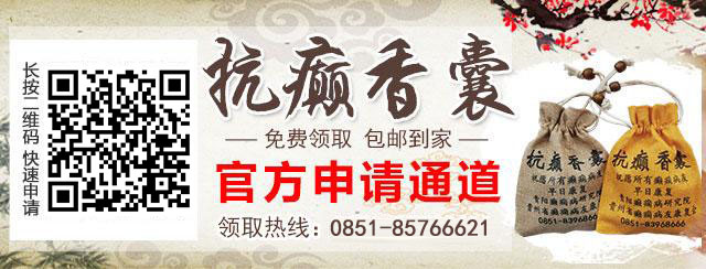 会诊预告|7月31日-8月1日,北京天坛医院俞雅珍教授亲临颠康会诊,开始预约啦!